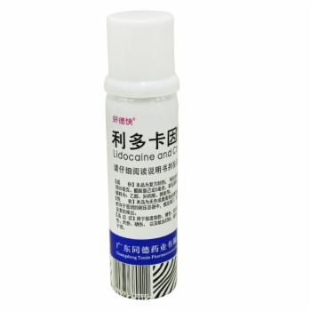 利多卡因氯己定气雾剂60g