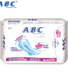 ABC甜睡夜用超极薄棉柔排湿表层卫生巾3片