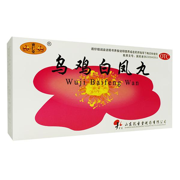 乌鸡白凤丸(水蜜丸)6g*30袋