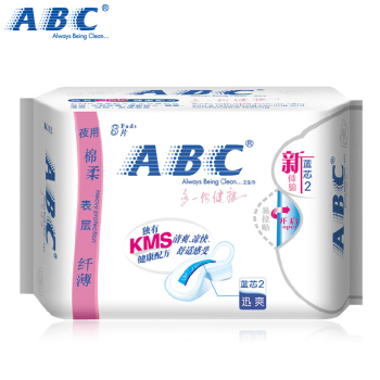 ABC夜用棉柔纤薄蓝芯迅爽卫生巾8片