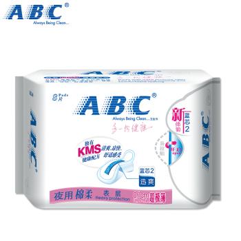 ABC夜用超極薄棉柔排濕表層衛生巾