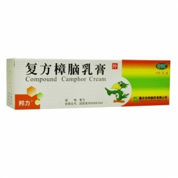 复方樟脑乳膏 10g