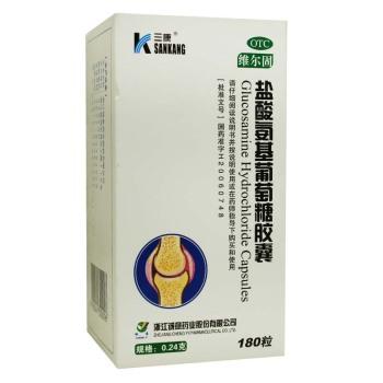 三康维尔固盐酸氨基葡萄糖胶囊0.24g*180粒