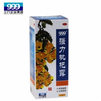 三九牌强力枇杷露120ml(每人限购2盒)
