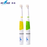 赛嘉声波电动牙刷(儿童款)SG-618