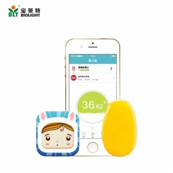 宝莱特育儿宝智能婴幼儿童电子体温计WT1(黄色)