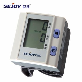 世佳全自动腕式电子血压计BP-201M