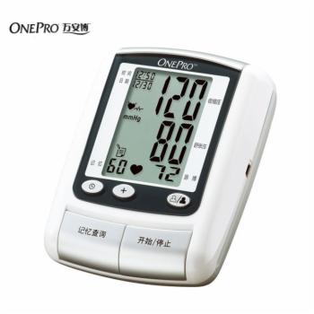 万安博HL8系列上臂式电子血压计