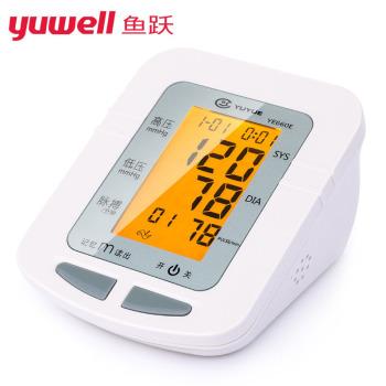 鱼跃 电子血压计YE-660E 血压计家用上臂式