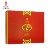 铁皮石斛礼盒(特优)200g