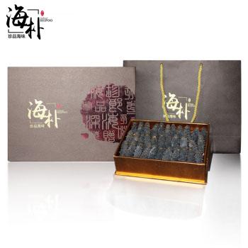 淡干海参(二级)(臻鸾)系列