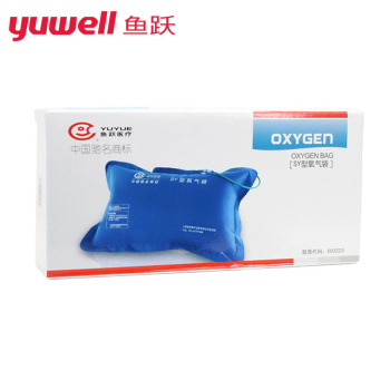 鱼跃氧气袋SY-42