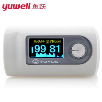鱼跃指夹式脉搏血氧仪 YX301