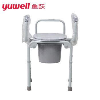 鱼跃座厕椅H021B