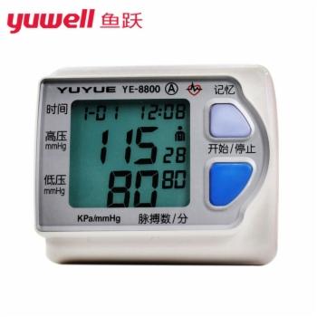 鱼跃电子血压计(礼盒装) 8800A