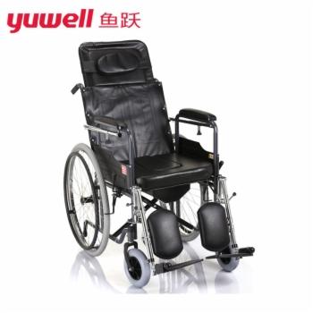 鱼跃手动轮椅车(钢管充气半躺型)H059B 带餐桌