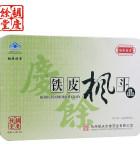 胡庆余堂铁皮枫斗晶3g*6袋*6盒
