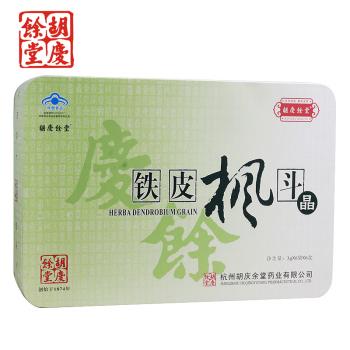 胡慶余堂鐵皮楓斗晶3g*6袋*6盒