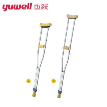 鱼跃腋下拐杖YU860-中(单只)