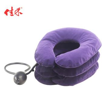 佳禾 B10颈椎牵引器  紫色