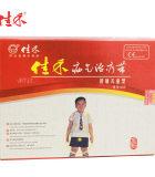 佳禾疝气治疗带(普通儿童型)G03两套装