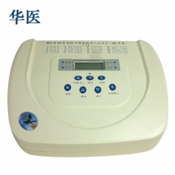 华医电脑中频药物导入治疗仪HY-D02