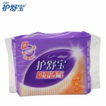 护舒宝隐型透气超薄护垫(无香)