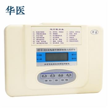华医理疗仪 电脑中频药物导入治疗仪HY-D02 A型