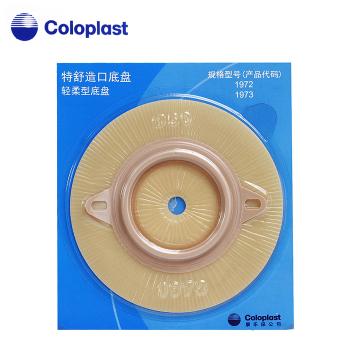 康乐保特舒造口护理透明底盘 50mm 1个 1972