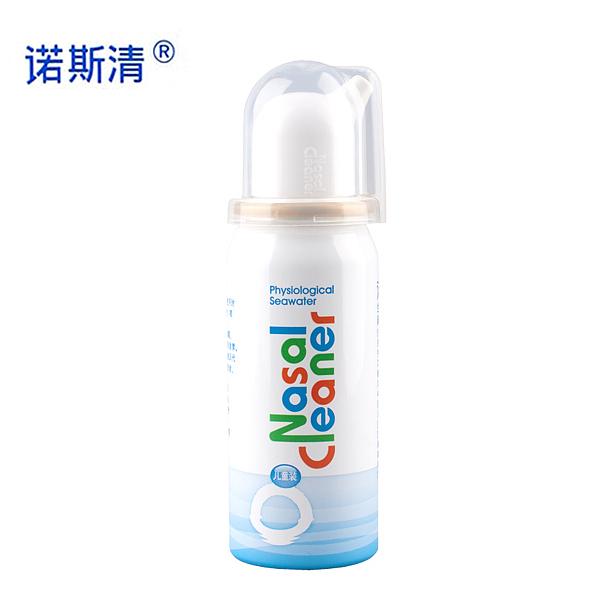 诺斯清生理性海水鼻腔护理喷雾器50ml(儿童装)