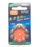 至力音悦助听器配件电池10颗A13