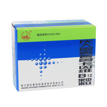 奥托康庆大霉素普鲁卡因维B12颗粒20袋