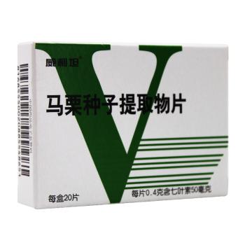 威利坦马栗种子提取物片0.4g*20片