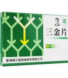 三金药业  三金片 36片/盒