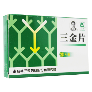 三金藥業  三金片 36片/盒