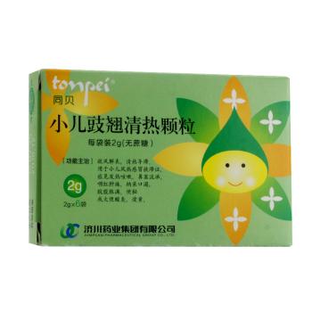 同貝小兒豉翹清熱顆粒(無蔗糖) 2g*6袋