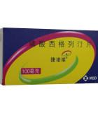 捷諾維磷酸西格列汀片100mg*14片
