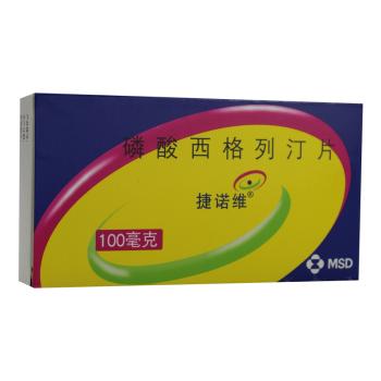 捷诺维磷酸西格列汀片100mg*14片