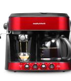 摩飞意式美式二合一小型咖啡机MR4625红色