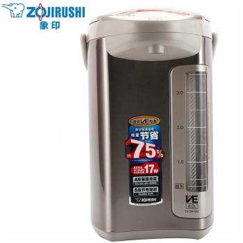 不锈钢真空电热水瓶CV-DSH50C