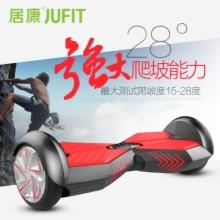 居康平衡车JFF0X1普通款