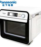 松下蒸烤箱NU-SC100WXPE