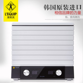 L'EQUIP原裝進口干果機LD-9013A