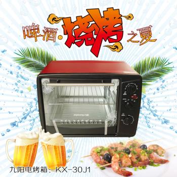 電烤箱KX-30J01