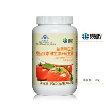 益普利生牌番茄红素维生素E软胶囊 0.5g/粒*60粒