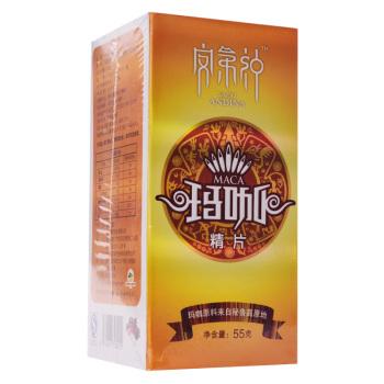 安第神玛咖精片(压片糖果)0.5g*110s/瓶