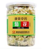 康美 贡菊花 50g/瓶 菊花茶