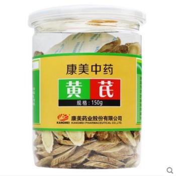 康美黄芪150g 黄芪片