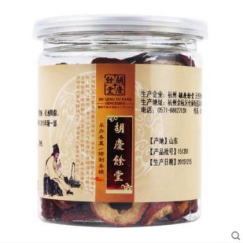 胡庆余堂 精选山楂 100g