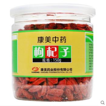 康美枸杞子150g